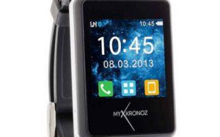 smart watch features