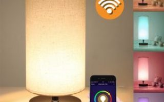 Best Smart Lamp for 2018